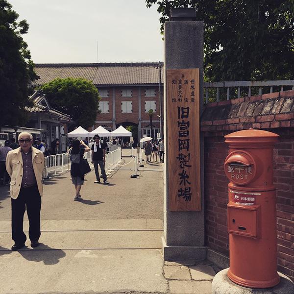 【旅レポ】富岡製糸場へいってきました。