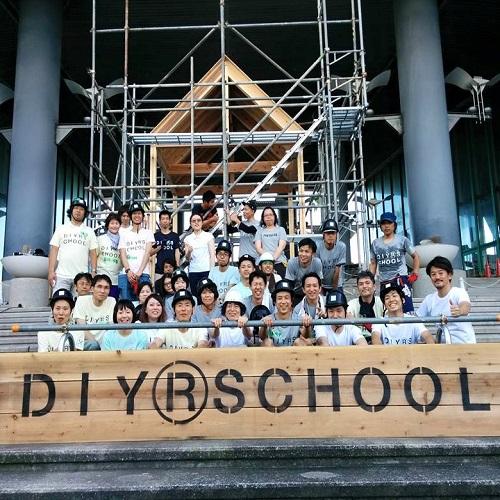 DIY R SCHOOL at ATCが始まりました!