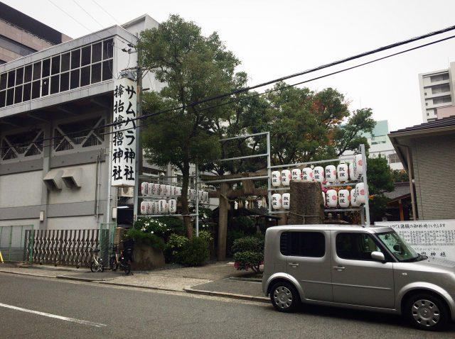 大阪の神社にて、年末の神頼み