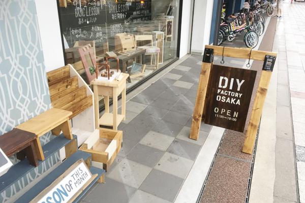 DIY FACTORY OSAKAに行ってきました!