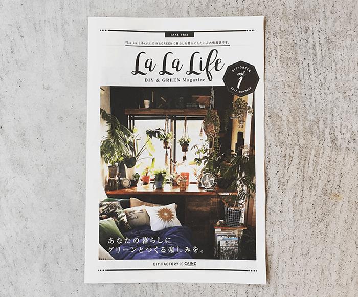 La La Life表紙画像