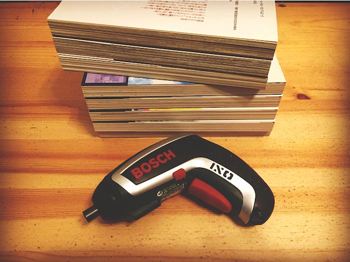 月に50冊マンガを読むDIYerがおすすめする「DIY精神あふれるマンガ」