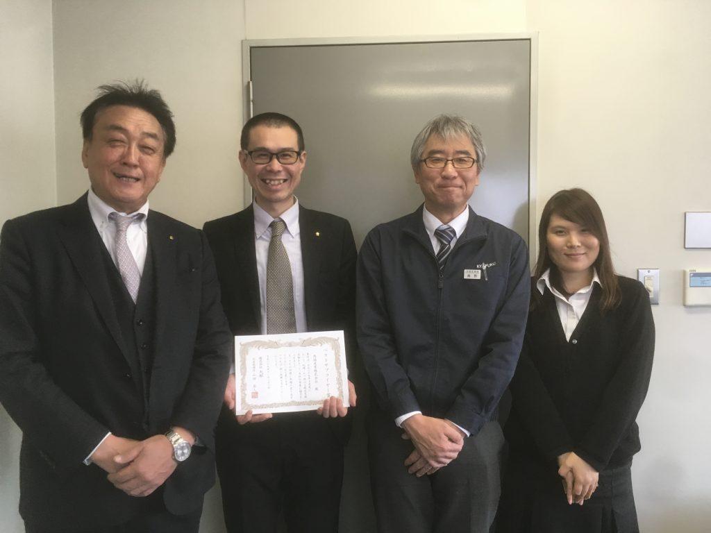 あけましておめでとうございます!~10月度BS授賞式~