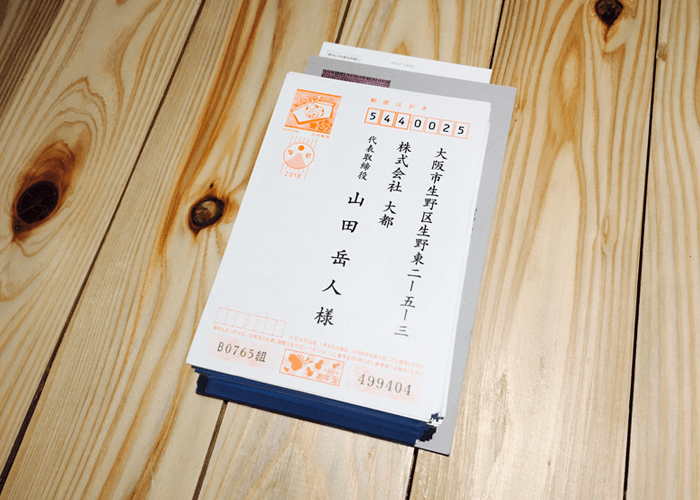 「年コレ2018」ブロキが選ぶ年賀状6選
