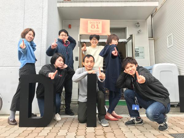 朝礼新コーナー「DIone」始動!!!