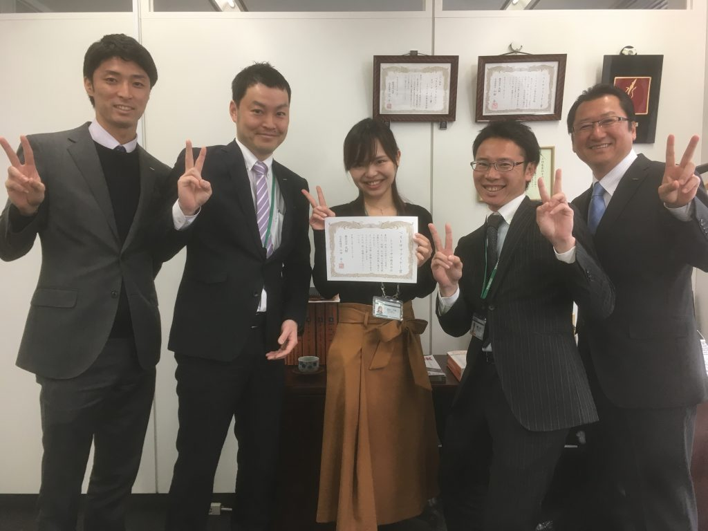 新生活の季節ですね!~12月BS授賞式特別賞~