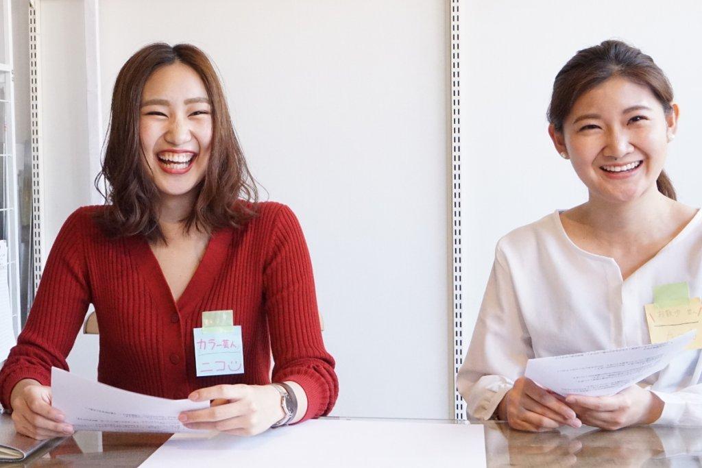 【2020年度卒】新卒生が活躍するベンチャー企業!