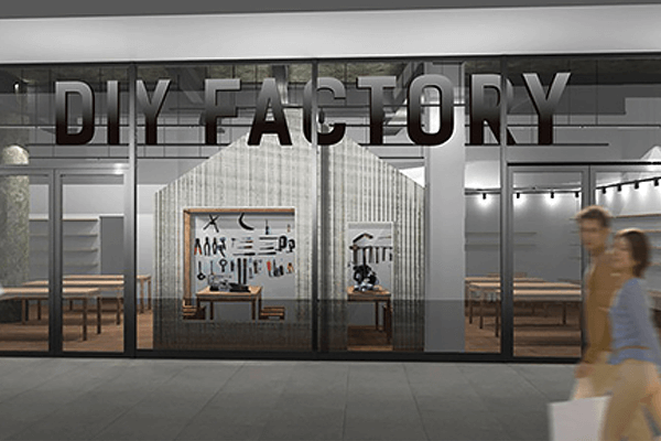 「DIY FACTORY FUTAKOTAMAGAWA」のプレスリリースが配信されました。