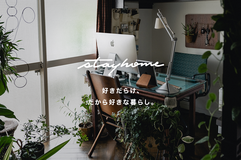 大都、人軸のインテリア検索アプリ「stayhome」を2018年秋にリリース!