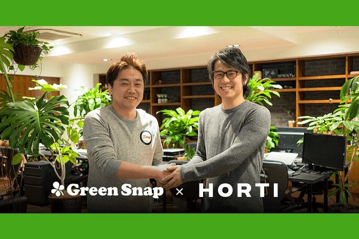 植物アプリ「GreenSnap」が月間1000万PVの植物webメディア「HORTI」を事業譲渡により譲り受け、 月間500万UUの国内最大級Greenメディアに。