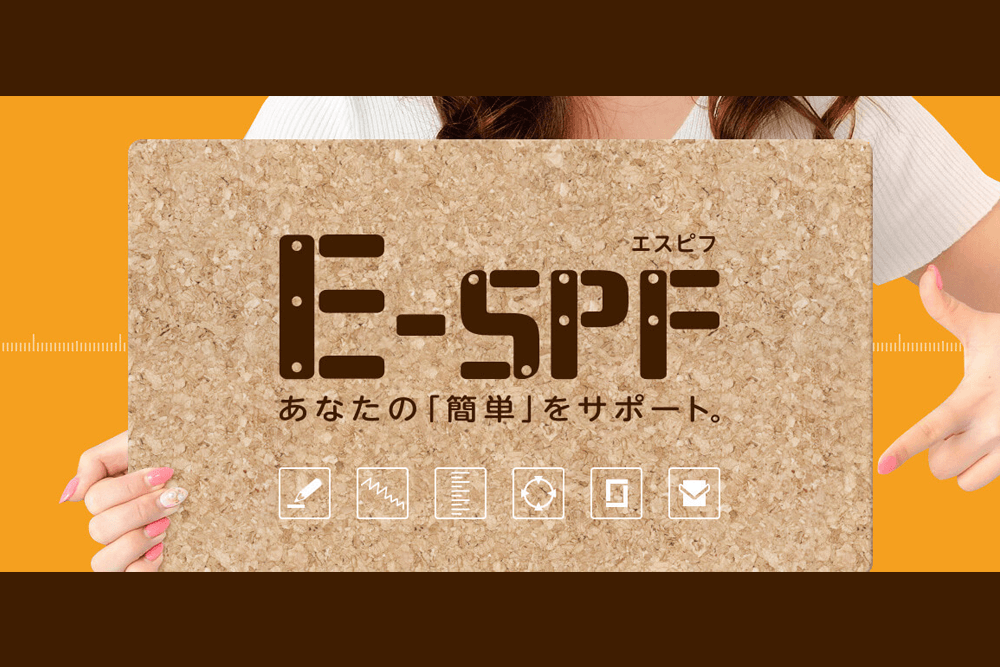 「きちんと」DIYするためのSPF材用サポートアイテムあります。