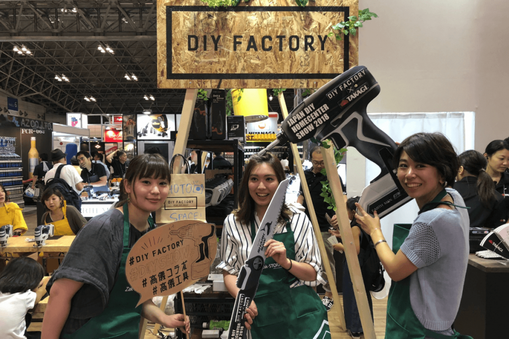 JAPAN DIY HOMECENTER SHOW ってなんだ?
